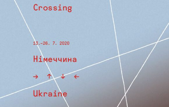 Crossing - Open Call